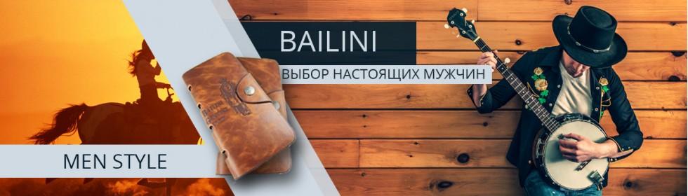 00_Bailini